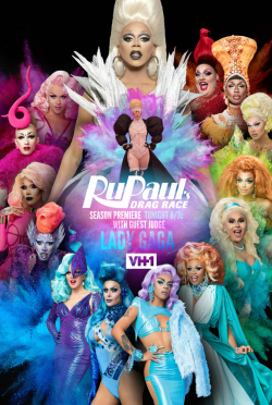 rupaul_s_drag_race_season_9_premiere_poster_by_panchecco-db3d76d